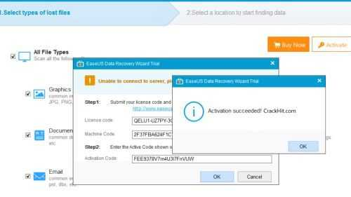 EaseUS Data Recovery Wizard Crack 14.2.1 + License Code Free Download